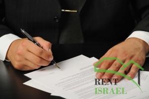 Закон о защите прав арендаторов