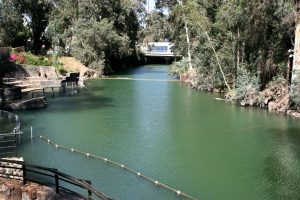 Воды реки - Иордан