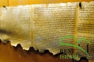 Знаменитые свитки Мертвого моря