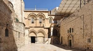 Увлекательная поездка в Иерусалим