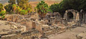 Руины, которые можно посмотреть в Хамат Гадер