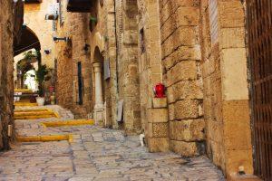 Район Тель-Авива в Яффа