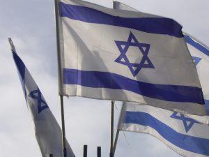 Независимость Израиля - это долгий и сложный путь
