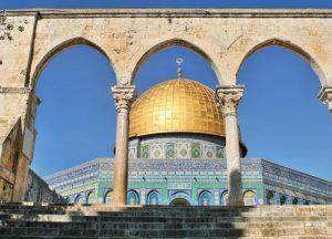 Купол Скалы - один из символов Иерусалима
