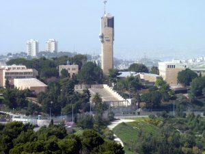 Университет в Иерусалиме